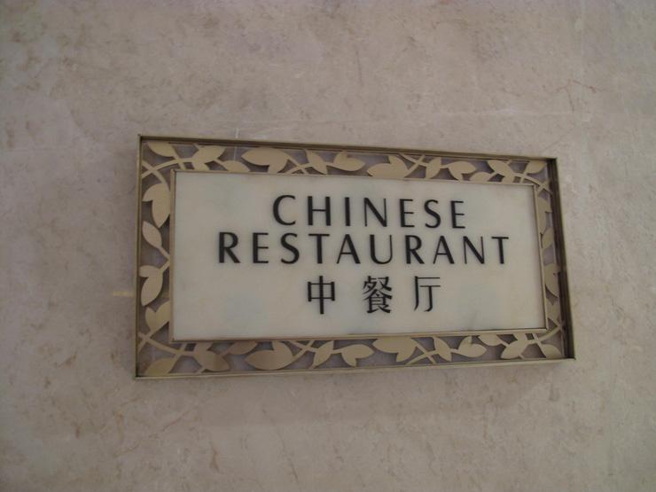 福州-融侨酒店3