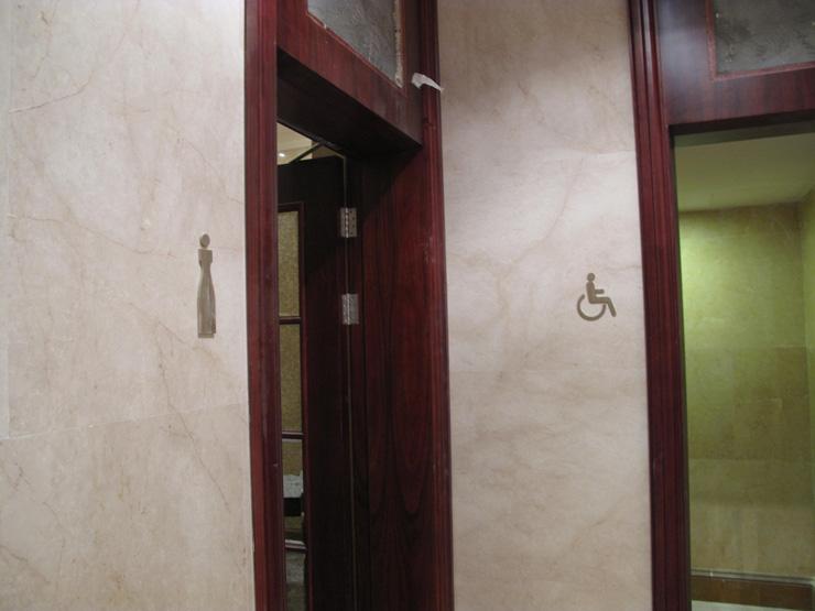 福州-融侨酒店7