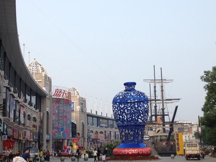 蓝天碧水广场6
